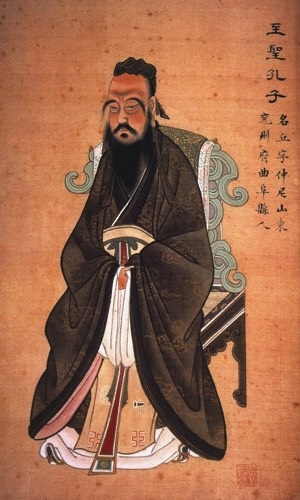 the similarities of christianity and confucianism in terms of philosophical views Confucianism (rujiao) is a way of life taught by confucius (kong fuzi) in china in the 6th-5th century bce and the rituals and traditions associated with him.